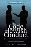 Code of Jewish Conduct