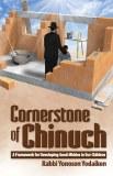 Cornerstone of Chinuch