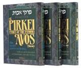 Pirkei Avos Treasury -3 Volume