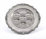 """Pewter Seder Plate - 12"""""""