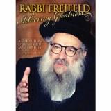 Rabbi Shlomo Freifeld  Volume1
