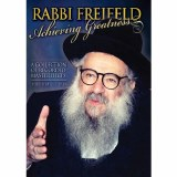 Rabbi Shlomo Freifeld volume 2