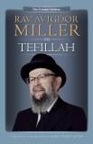 Rav Avigdor Miller Tefillah