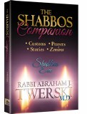 The Shabbos Companion Vol. 1