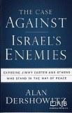 Case Against Israel's Enemy