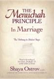 Menuchah Principle in Marriage