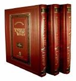 Yalkut Yosef - Shabbat (3 Vol)