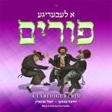 A Labedige Purim