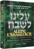 Aleinu L'Shabeach - Vayikra