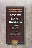 El Camino De Dios Derach Hashm
