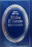 Tehilim Et Ratzon LG (SPANISH)