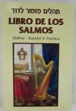 Libre De Los Salmos - Mizmor L
