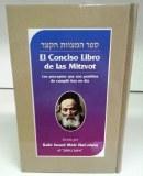 El Conciso Libro de las Mitzvo