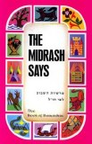 THE MIDRASH SAYS