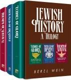 Jewish History - A Trilogy