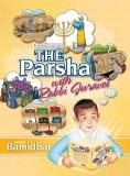 Parsha W/R'Juravel-Bamidbar