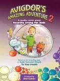 Avigdor's Amazing Adventure V2
