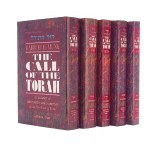 The Call To The Torah 5 Volume