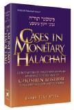 Cases In Monetary Halachah