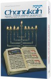 Chanukah: It's History