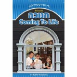 Chanukah - Coming To Life