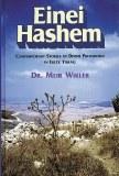 Einei Hashem