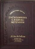 Taryag Mitzvoth - Moadim