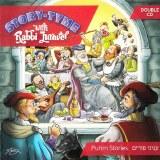 Juravel - Purim Stories