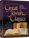 Great Jewish Classics