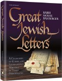 Great Jewish Letters