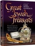 Great Jewish Treasures