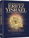 World That Was:Eretz Yisroel