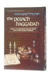 Haggadah Of The Mussar Masters
