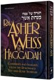 Rav Asher Weiss Haggadah