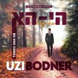 Uzi Bodner Hey-Ha