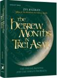 The Hebrew Months in Trei Asar