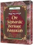 Sephardic Heritage Haggadah