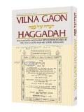 Vilna Gaon Haggadah