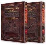 Ashkenaz Interlinear RH YK Set