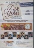 Daf Yomi - Berachos MP3