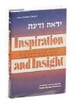 Inspiration and Insight -Torah