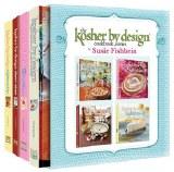 Kosher By Design - 5 Vol Set
