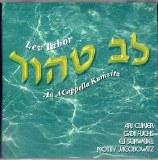 Lev Tahor - Volume 1