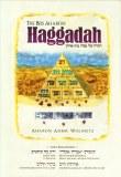 Beis Aharon Haggadah