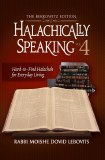 Halachically Speaking - Vol 4