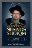 Nesivos Shalom - Churban