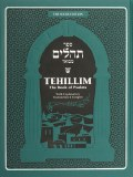 Tehillim - Living Lessons Teal