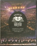 Dirshu World Siyum 2020 DVD