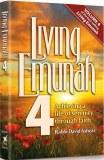 Living Emunah 4 F/S P/B