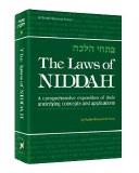 The Laws Of Niddah - Vol 2